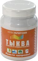 """Смесь белковая """"НовоПротеин"""" тыква"""