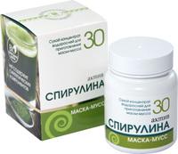 Маска косметическая сухая «Спирулина актив», 30 гр.