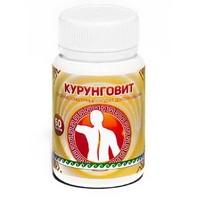 """Конфеты пробиотические """"Курунговит"""""""