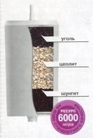 """Картридж для фильтров """"АРГО-К"""" и """"АРГО-МК"""" шунгитовый"""