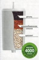 """Картридж для фильтров """"АРГО-К"""" и """"АРГО-МК"""" умягчающий"""