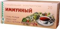 """Напиток чайный """"Имунный"""""""