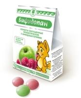 """Конфеты обогащенные пробиотические """"Бифидопан"""""""