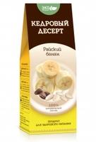 """Кедровый десерт """"Райский банан"""""""