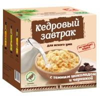 Завтрак кедровый для ясного ума с темным шоколадом и черникой